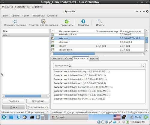 Установка 1с в alt linux 1с документооборот обновление до 1.1.3.9