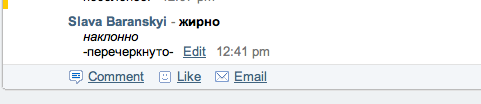 Buzz - woofer.ua@gmail.com - Gmail-2.png