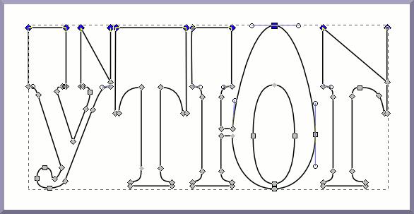 Inkscape: Подъем выделенных узлов