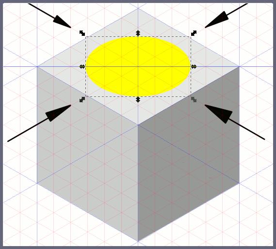 Inkscape: рисуем эллипс