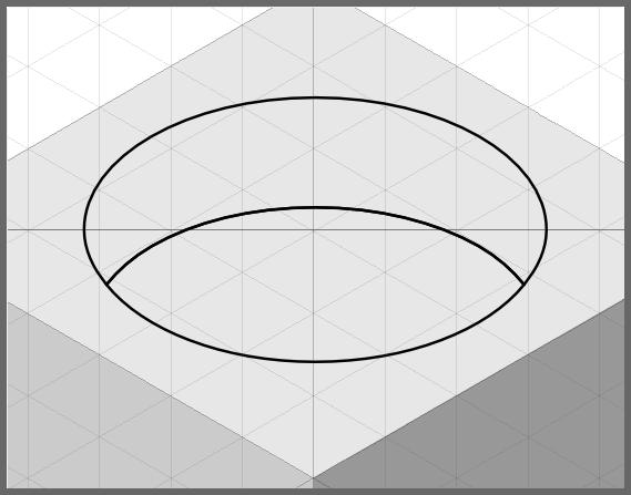 Inkscape: Контур> Разделить&#187; /></p> <p><strong>Рис. 14</strong></p> <p>На первый взгляд кажется, что это один контур, и возникнут проблемы с  правильной его заливкой. Но это не так. На рисунке 15 я немного сместил  один контур вниз, и стало понятно, что это два независимых контура.</p> </p> <p><img src=