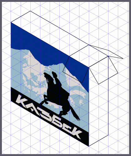 Inkscape: контуры