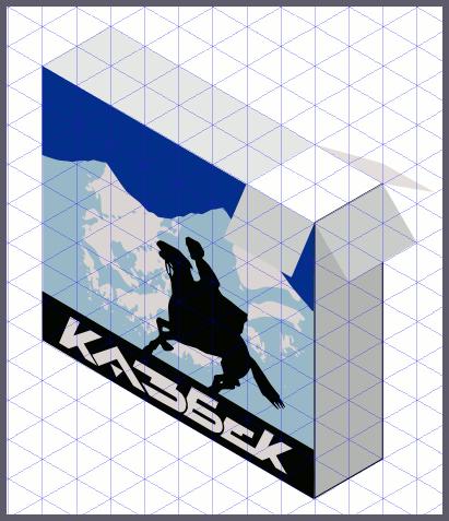 Inkscape: заливка контуров