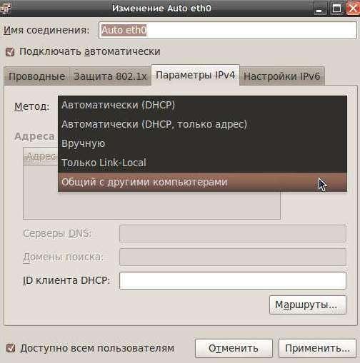 Ubuntu как сделать пользователя админом