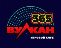 Ігрові автомати Казино Вулкан - грати онлайн на реальні гроші в Україні